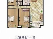 C户型 三室两厅一卫 136.24㎡