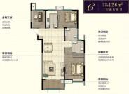 高层 建面约126㎡ 三室两厅两卫户型