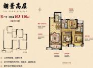 朗景高层 建筑面积约103-110㎡ 三室两厅两卫