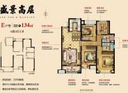 盛景高层 建筑面积约134㎡ 四室两厅两卫