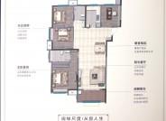A户型 建面积约145㎡ 四室两厅两卫