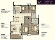 D1户型  建面约147㎡ 四室两厅两卫
