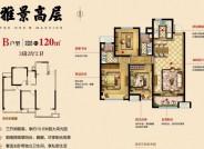 雅景高层 建筑面积约120㎡ 三室两厅两卫