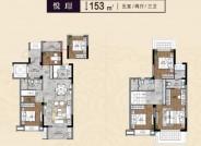 建筑面积153㎡,五室两厅三卫