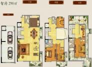 三层排屋 每一户均正南
