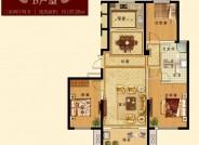三期 建面约137.25㎡ 三室两厅两卫户型